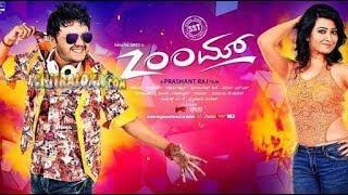 Zoom Kannada Full Movie | Golden Star Ganesh | Radhika Pandit |Sadhu Kokila | Kashinath