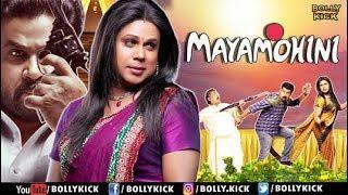 Mayamohini Full Movie    Hindi Dubbed Movies 2018 Full Movie   Raai Laxmi