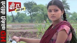 Best Comedy Scene | New Chhattisgarhi Super Hit Movie - B A First Year