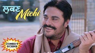 Lukan Michi | Comedy Scene | Preet Harpal, Karamjit Anmol, B N Sharma,  Guggu Gill | Punjabi Movie
