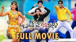 Allari Naresh Telugu Full HD Movie   Telugu Comedy Drama Film   Karthika   Monal Gajjar    TC