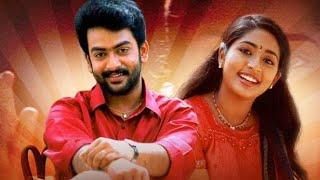 NANDANAM MALAYALAM FULL MOVIE||PRITVIRAJ INNOCENT SIDDIQUE SAI KUMAR NAVYA NAYAR REVATHI||