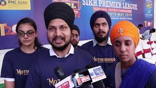 Motherhood first hit sikh historical movie 3danimated. Hardeep singh interview
