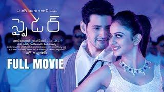 Mahesh Babu Telugu Full HD Movie | Telugu Spy Thriller Film | Rakul Preet Singh || TMR