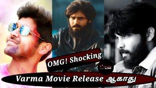 Biggest Historical Announcement Ever - Dhurv Vikram's Varmaa Dropped Officially - Shocking