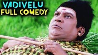 Vadivelu Nonstop Super Duper Tamil films comedy scenes | Cinema Junction Latest 2018
