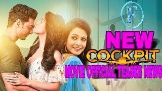 New Bengali Movies  Cockpit Bangali full movie ( 2017 ) 720p HDTVRip