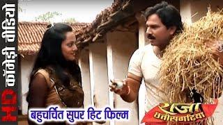 Mitan 420 - Comedy Scene || Karan Khan, Sima || Movie Clip - 2018