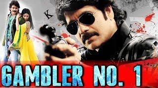 Gambler No. 1 (Kedi) Hindi Dubbed Full Movie | Nagarjuna, Mamta Mohandas, Anushka Shetty