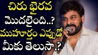 Chiranjeevi New Socio-Fantasy Movie Updates | Chiranjeevi New Movie With Nag Ashwin | News Mantra