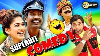 Vadivelu, Surya | Tamil New Movie Comedy Scene Tamil Funny Scenes MovieFunny Scenes NewUpload2018