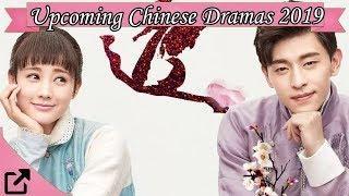 Best Chinese Historical Dramas 2018