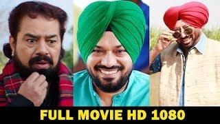 Carry On Jatta Oye | Full2 Comedy | New Punjabi Comedy Movie | Jaswinder Bhalla - Ghuggi - BN Sharma
