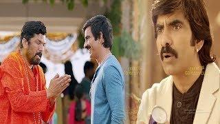 Posani & Ravi Teja Super Hit Comedy Scene | Telugu Comedy Scene | Express Comedy Club