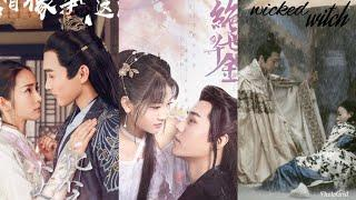 Top Chinese historical Romantic drama all the time you must watch it