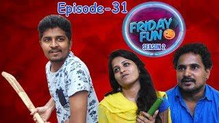 Friday Fun Comedy Short Film | STREET CRICKET KASTALU - 2 | Avinash Varanasi | Srikanth Mandumula.