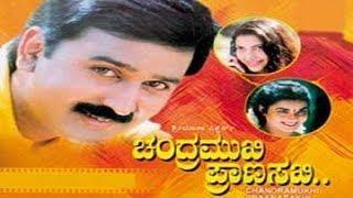 Chandramukhi Pranasakhi Kannada Full Movie - Ramesh, Prema, Bhavana