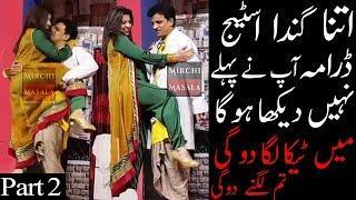 Pakistani Stage Dramas Most Funny Scenes | Sarfraz Vicky Nonstop Comedy Clips 2018 | Mirchi Masala