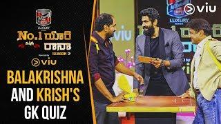 Balakrishna And Krish's GK Quiz | No 1 Yaari With Rana | Season 2 Ep 12 | Viu India