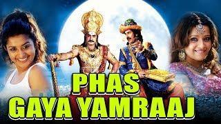 Phas Gaya Yamraaj (Yamagola Malli Modalayindi) Hindi Dubbed Full Movie | Srikanth, Meera Jasmine