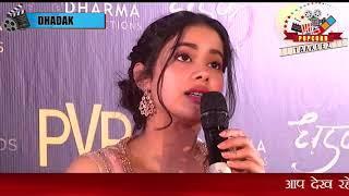 DHADAK FULL MOVIE PROMOTION || Janhvi Kapoor || Ishaan Khatter || Ashutosh Rana