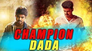 Champion Dada (2018) Tamil Film Dubbed Into Hindi Full Movie | Vijay, Jyothika