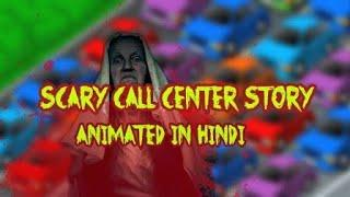 SCARY CALL CENTER STORY ANIMATED IN HINDI