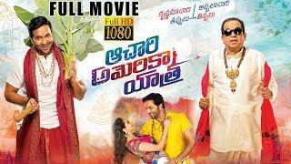 2018 Vishnu Manchu latest movie || Vishnu Manchu | Pragya Jaiswal | Brahmanandam