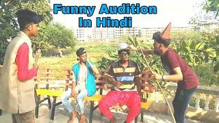 Funny Film Audition | In Hindi - Comedy Sevak