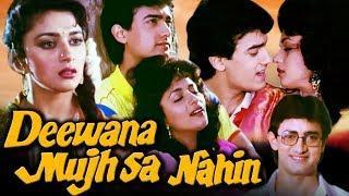 Deewana Mujh Sa Nahin Full Movie | Aamir Khan Hindi Romantic Movie | Madhuri Dixit Bollywood Movie