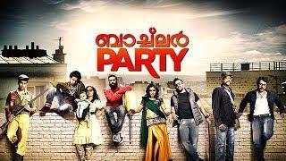 Bachelor Party Malayalam movie   Full HD  Asif Ali   Kalabhavan Mani  Rahman 