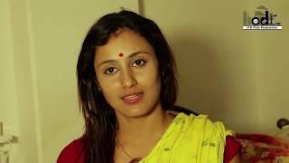 বৌদি বাজি || new bengali short film || new bengali comedy film || bangla movie 2018