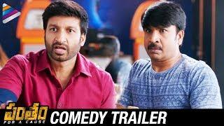 Pantham Comedy Trailer | Gopichand | Mehreen | 2018 Telugu Movies | Gopi Sundar | Telugu FilmNagar