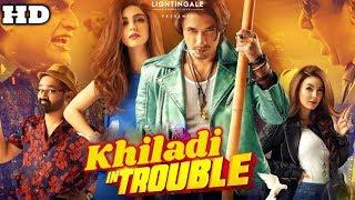 Khiladi In Trouble (2018) South Indian Movies Dubbed in Hindi Full Movie | Ali Zafar