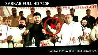 Sarkar Full Movie HD : Review | FDFS | Celebrations | Sarkar Scenes | Sarkar | Thalapathy Vijay