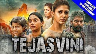 Tejasvini (Aramm) 2018 New Released Full Hindi Dubbed Movie | Nayantara, Sunu Lakshmi