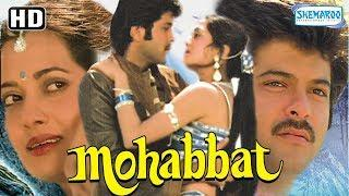 Mohabbat 1985 (HD & Eng Subs) - Hindi Full Movie - Anil Kapoor, Vijeta Pandit - Superhit 80's Film