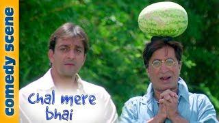 Sanjay Dutt Comedy - Chal Mere Bhai Movie - Salman khan - Karishma Kapoor -#Indian Comedy