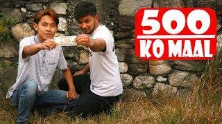 500 ko Maal |Modern Love| Nepali Comedy short Film |SNS Entertainment