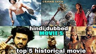 Top 5 sauth(tollywood) historical movie Hindi dubbed