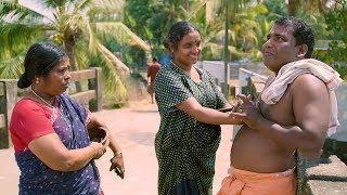 രണ്ടും കല്ല്യാണം കഴിക്കാതെ നടക്കാ നാട്ടിലെ പരദൂഷണവും പറഞ്ഞ് | Latest Malayalam Comedy Scene Combo