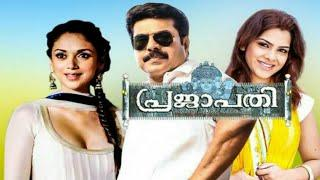 Prajapathi Malayalam Full Movie 2006|HDRip| Mammootty | Aditi Rao Hydari | Sandhya | Ranjith