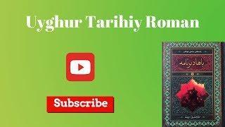 BAHADIRNAME 2-40~41 Uyghur Historical Novel