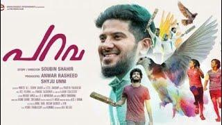New malayalam full movie 2018 HD 720p superhit Movie Dvdrip, latest malayalam full movie