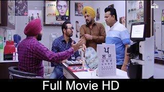 Vadhaiyan Ji Vadhaiyan Full Movie 2018 | Binnu Dhilon Punjabi movie | BN sharma | Jaswinder Bhalla |