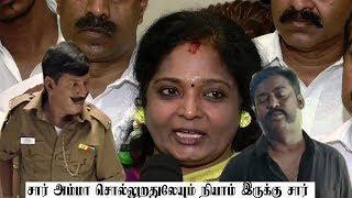 Tamilisai Interview On Sarkar Troll-Tamil Memes -Tamil Memes Comedy-Video