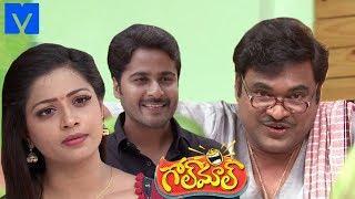 Golmaal Comedy Serial Promo - Coming Soon - Vasu Inturi,Jabardasth Sunny - Mallemalatv
