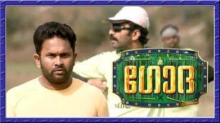 Godha Malayalam Movie Comedy Scenes | Vol 1 | Tovino Thomas | Aju Varghese | Renji Panicker