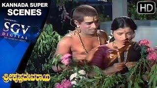 Namgu Ondu Gandu Magu Huttidre   Narasimharaju Kannada Comedy Scene   Sri Krishnadevaraya Movie