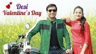 Desi Couple on Valentine's Day - | Lalit Shokeen Films |